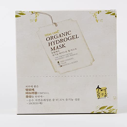 Organic Hydrogel Mask Sheets