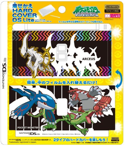 (DS Lite Official Pokemon Diamond and Pearl Hard Cover (Top Cover Only) - Arceus and Friends)
