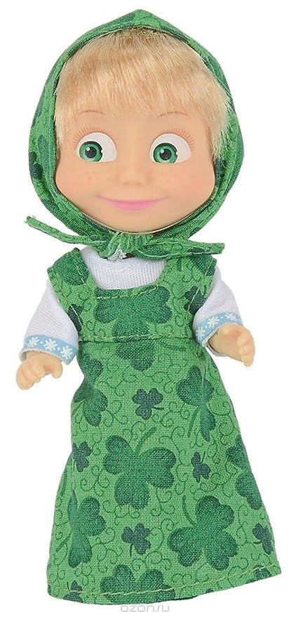 Amazon.com: Muñeca de juguete de 4.7 in y vestido verde ...