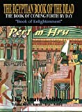 The Egyptian Book of the Dead, Mnata A. Ashbi, 1884564283