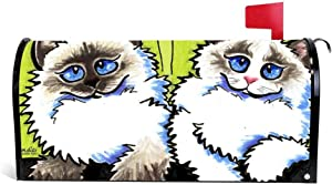 """yyone Mailbox Cover,Pair of Dolls Ragdoll Cats Magnetic Mailbox Cover Wraps Post Box Yard Garden Decor Standard Sized 21""""X 18"""""""