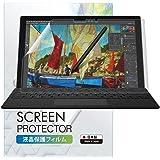 【紙のような書き心地/ケント紙】Surface Pro 6 / 5 / 4 ペーパーライク フィルム 12.3インチ対応 【ペン先摩耗低減】 保護フィルム アンチグレア 反射防止 非光沢 【BELLEMOND YP 】 SP6PLK