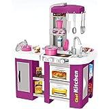 لعبة مطبخ للاطفال - متعدد الالوان