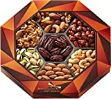 Magnificent Gift Baskets Gourmet Food Nuts Gift Basket, 7 Different Delicious Nuts