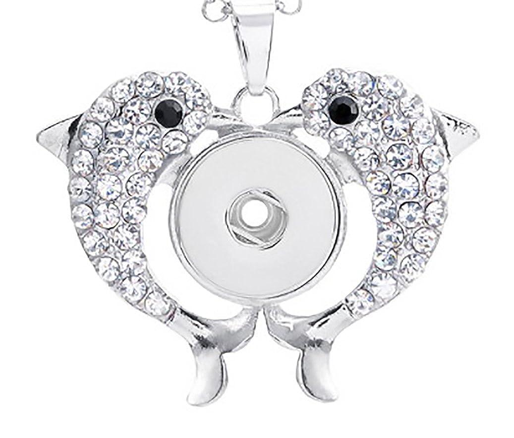 Snap Button Charm Holder fit 18mm necklace pendants Dolphins heart Rhinestone Body Accentz CHB 91 XL0009.jpg
