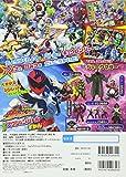 Uchu Sentai Kyuranger Super Action Battle Visual Dictionary (Kodansha TV book)