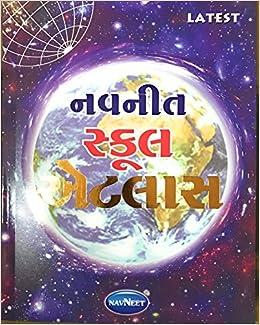 Amazon in: Buy navneet school atlas ( in gujarati) Book Online at
