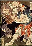 Katsushika Hokusai Sumo Wrestlers in a Match Art Poster Print 13 x 19in