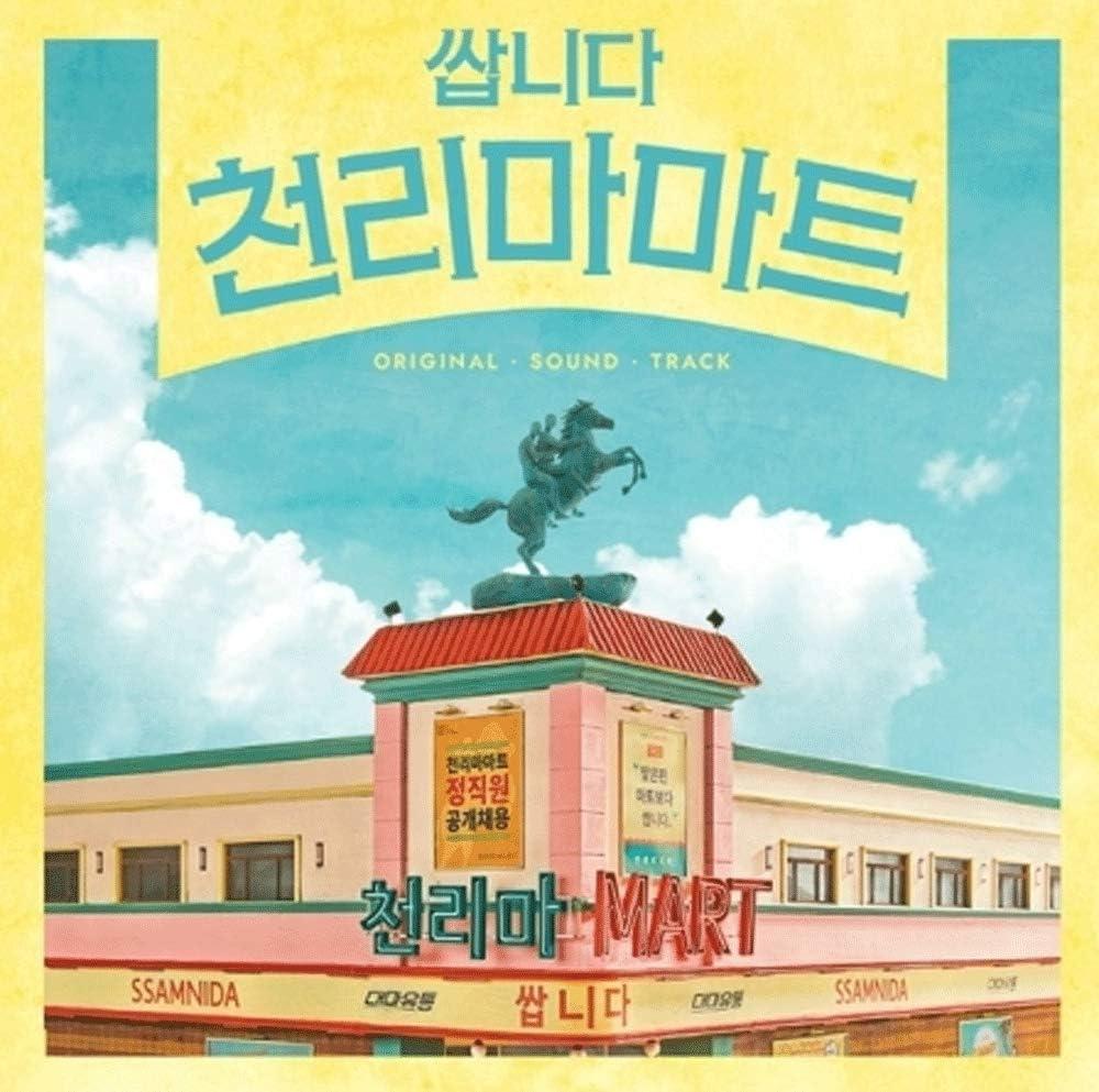 [CD]安いです 千里馬マート OST