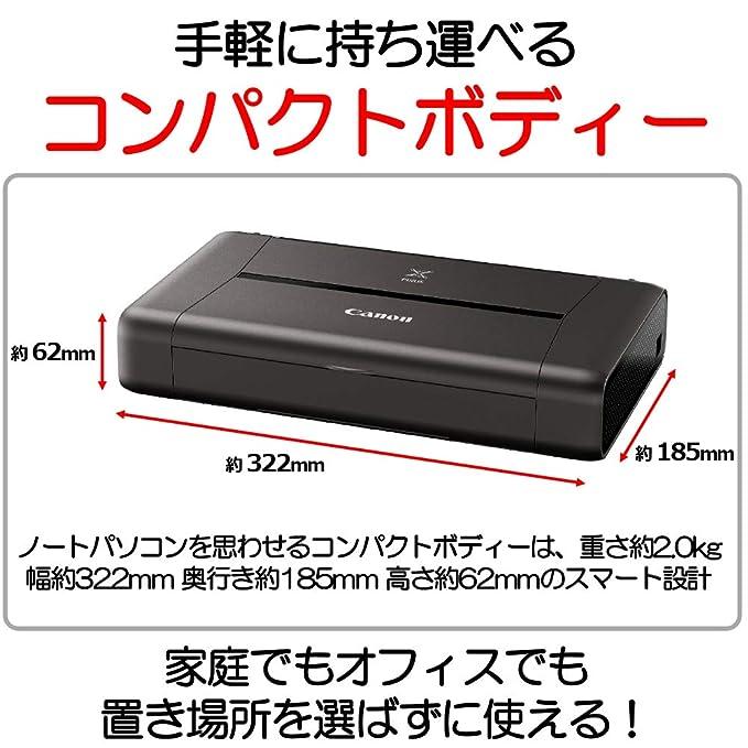 Amazon.com: Canon Pixus (Pixus) Wi-Fi equipado A4 impresora ...