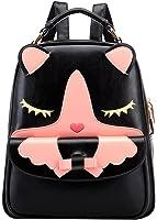 Tinksky Fashion Backpacks Synthetic Leather Bag Vintage Daypack