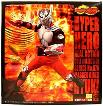 amazon com hyper hero kamen rider ryuki toys games