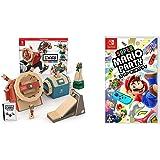 Nintendo Labo (ニンテンドー ラボ) Toy-Con 03: Drive Kit - Switch + スーパー マリオパーティ - Switch セット