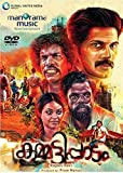 Kammatipaadam - DVD