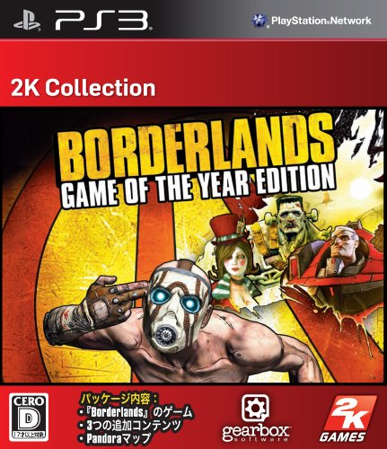 2K Borderlands: Game of the Year Edition (Best Version) [...