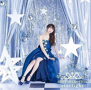 Amazon 戸松遥 Best Selection Starlight 通常盤 戸松 遥 アニメ 音楽