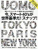 UOMO(ウオモ) 2016年 09 月号 [雑誌]