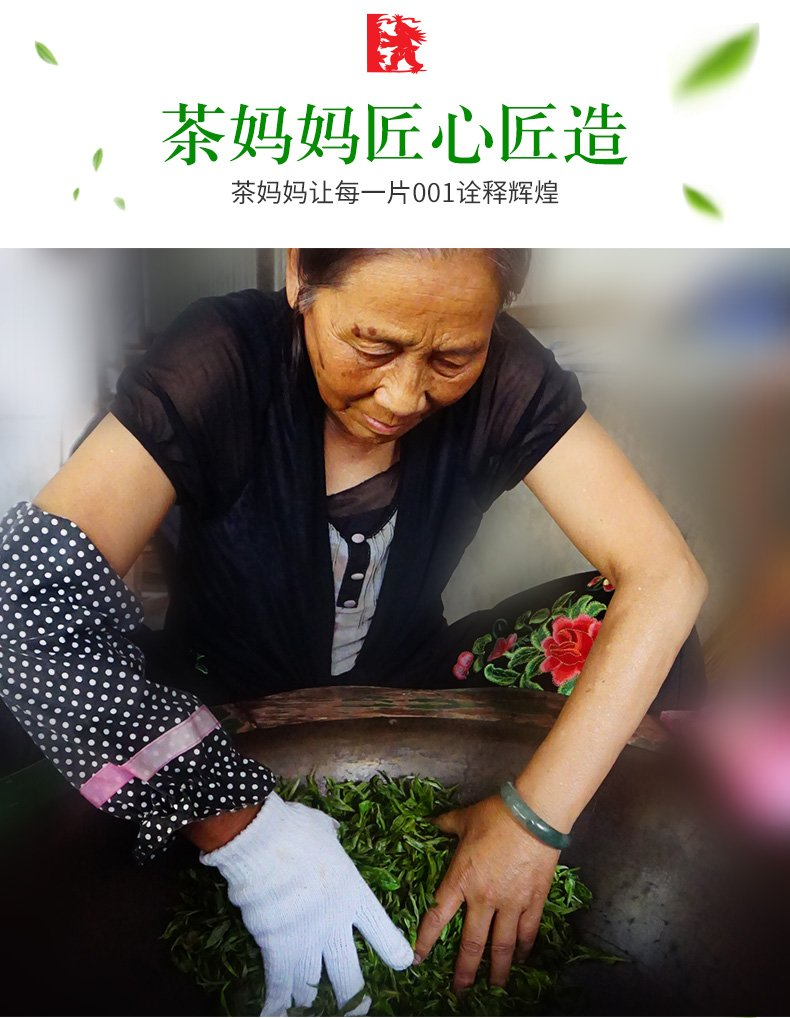 2017 ''001'' Jingmai Old Tree Raw Pu-erh 357g Cake Lancang Gucha Pu'er Puer Tea by Wisdom China Classic Puer Teas (Image #1)
