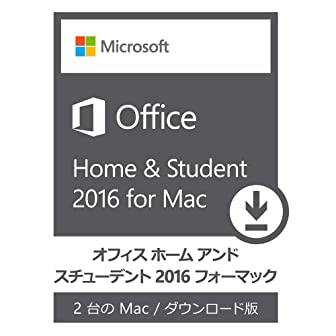 Home and Student 2016 for Mac