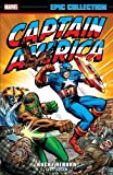 Captain America Epic Collection: Bucky Reborn (Epic Collection: Captain America)