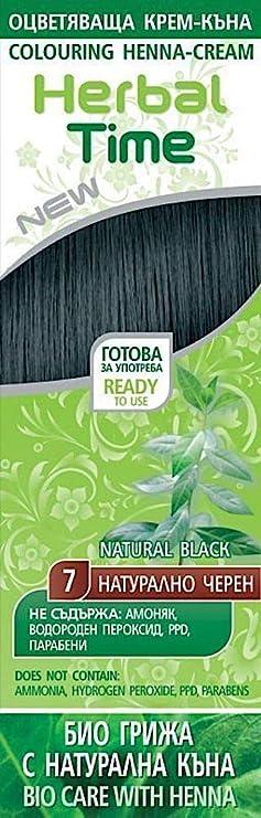 Henna Natural Colorante en Crema, Color Negro Natural 7, Sin Amoniaco, Sin Sulfatos, Sin Parabenos