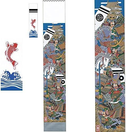 [大畑の武者絵幟][節句のぼり][武者絵のぼり]徳川家康[7.2m](巾1.02)30号(金粉入り)[ポール別売][日本の伝統文化][五月人形]
