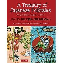 Treasury of Japanese Folktales: Bilingual English and Japanese Edition