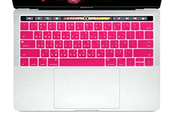 Half Moon chino de Taiwán teclado de silicona para nuevo MacBook Pro 13 15 Retina Display
