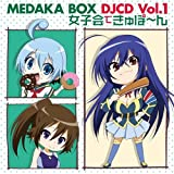 Radio CD - Medaka Box (Anime) Web Radio Medaka Box DjCD (2CDS) [Japan CD] LACA-15231
