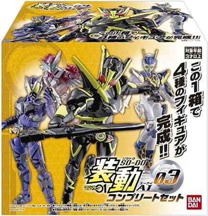 Bandai Sodo Kamen Rider Zero One AI 04 Feat Sodo Build Set