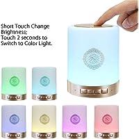 Coran Quran Touch Lampe Haut-Parleur ZUKABMW 6 en 1 lanterne Enceintes Trois Méthodes de Musique avec 8GB Carte SD USB et Bluetooth