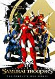 Samurai Troopers: Ronin Warriors - The Complete OVA series