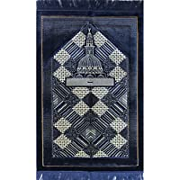 Muslim Prayer Rug - Lux Plush Velvet Janamaz Islamic Namaz Seccade Turkish Prayer Mat Carpet 27 x 43 FREE CAP (Blue)