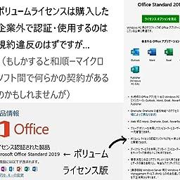 Amazon Co Jp Microsoft Office 19搭載 Win 10搭載 富士通 D5 E 第三世代core I5 3470 3 2ghz 新品メモリー 8gb 新品ssd 240gb Dvdスーパーマルチ Usb 3 0 Hdmi変換ケーブル付 Hdmi出力可能 新品無線キーボードとマウス 無線機能 中古デスクトップパソコン