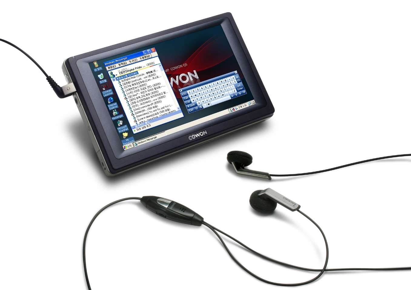 COWON Q5W Media Player Driver