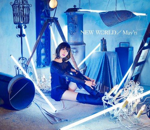 May'n(中林芽依) / NEW WORLD[LIVE CD付初回限定盤]の商品画像