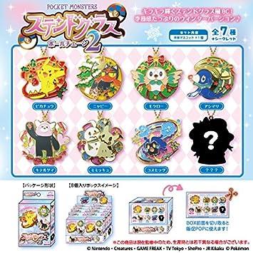 SK Japan Pokemon Llavero (1 Random): Amazon.es: Juguetes y ...