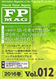 Financial Planner Magazine Volume 012/ 2016  Spring issue FPMAG (Japanese Edition)