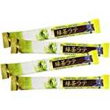 cafe mori 39 s green tea latte mix total 10 6 oz ForJardin Home Style Cafe Mori