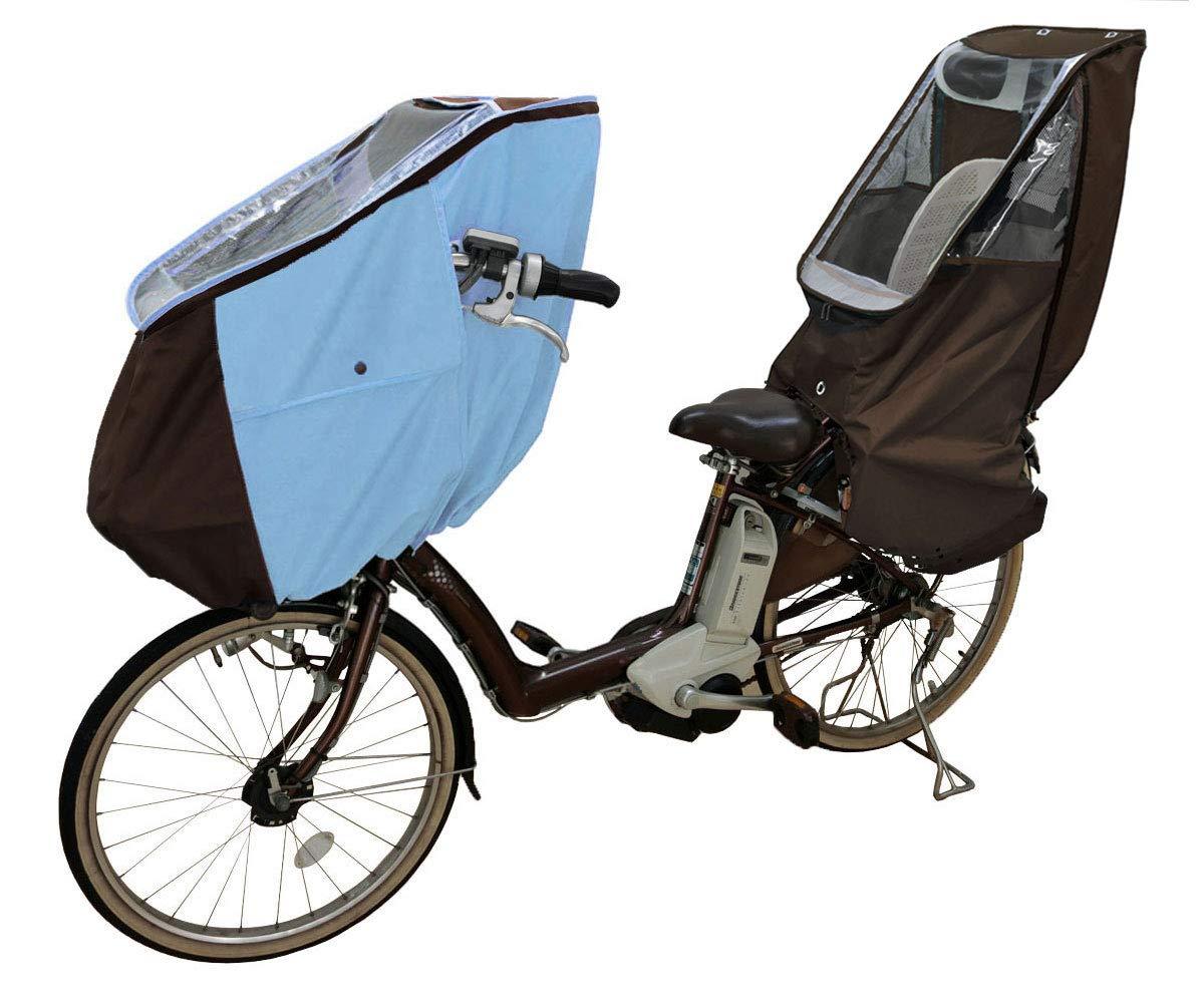 (ヒロ) HIRO 子供乗せ自転車チャイルドシートレインカバー フロント+リアセット 日本製 透明シート強化加工 撥水生地 日除け付き SCC1612-BR-FRSET スカイ