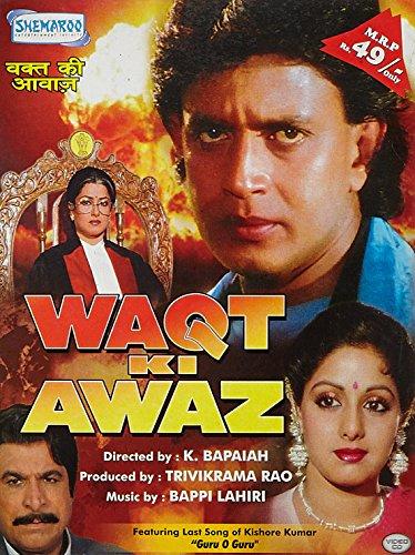 Waqt Ki Awaz Video CD