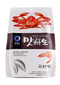 CHUNG JUNG ONE Seafood Spice Mix 250g Authentic Seafood Seasoning - Artisanal Gourmet Spice Ideal for Crab, Shrimp, Anchovy, Korean Mussel - Imported from Korea