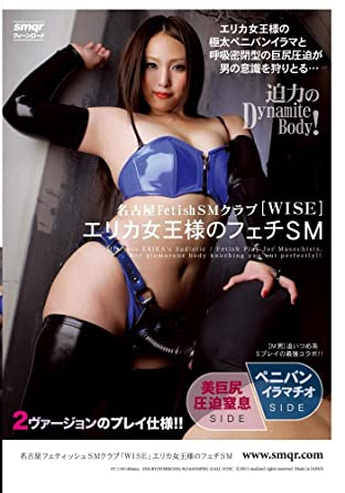 Opinion japanese fetish dvd store manage somehow