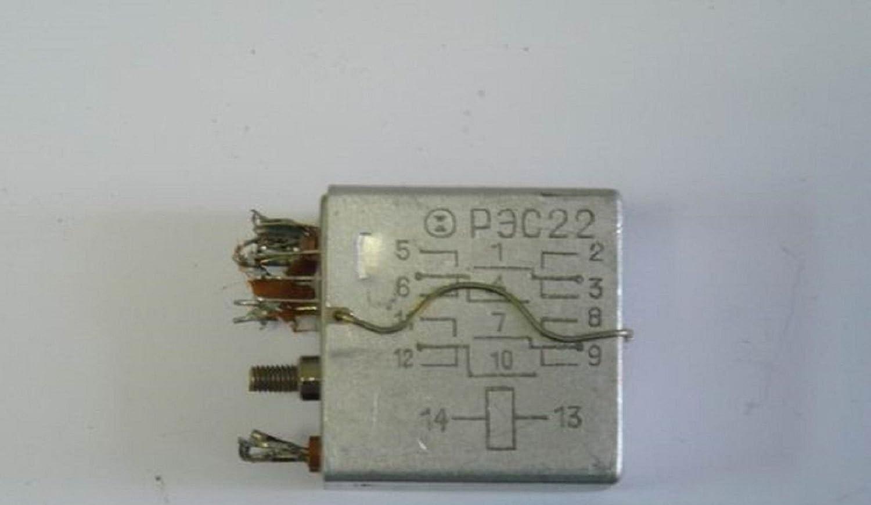 Relay RES-22 023.02  10.5mA  50V USSR  Lot of 3 pcs