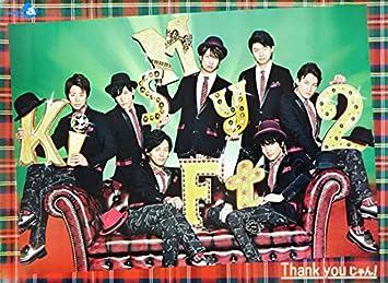 Amazon.co.jp: ポスター ☆ Kis-...