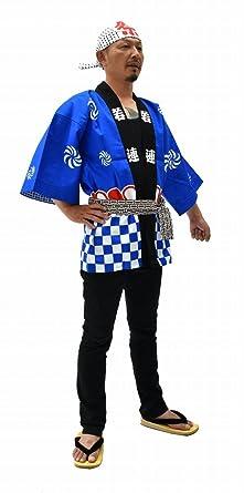 Amazon.com: Japonés Kimono Chaquetas Matsuri Samurai Set L ...