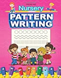 Nursery Pattern Writing