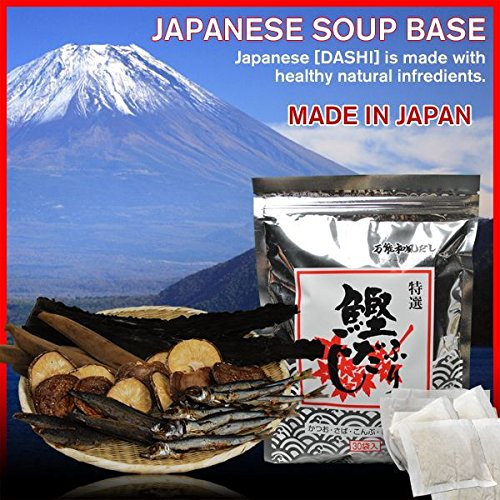 Japanese Dashi Soup Base Umami Bonito Fish Soup Bouillon Seasoning 8.8g X 30 Bags X 3packges (Total:90 Bags) by Sanko