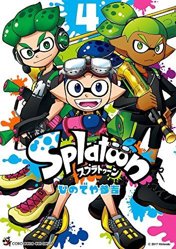 Splatoon 4 (てんとう虫コミックススペシャル)