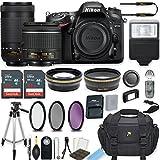 Nikon D7200 24.2 MP DSLR Camera (Black) w/ AF-P DX NIKKOR 18-55mm f/3.5-5.6G VR Lens & AF-P DX NIKKOR 70-300mm f/4.5-6.3G ED Lens Bundle includes 64GB Memory + Filters + Deluxe Bag + Accessories
